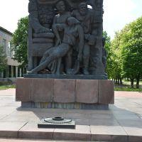 памятник жертвам Корюковской трагедии 1943г., Корюковка