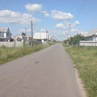 вулиця Яблунева, Мена