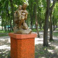 Памятник матері?, Мена