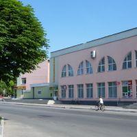 Ресторанчег, Мена