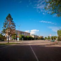 Центр города, Мена