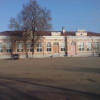 Залізничний вокзал м.Мена, Мена