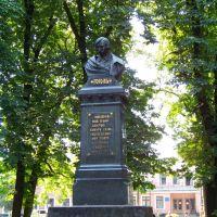 Нежин, памятник Н.В. Гоголю, Нежин