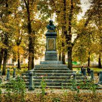 Памятник Н.В.Гоголю, Нежин