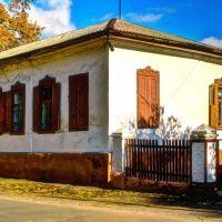 ул. Успенская, Нежин