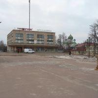 """Универмаг """"Ярославна"""", Новгород Северский"""