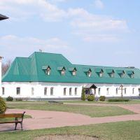 Place where monks live(i guess), Новгород Северский