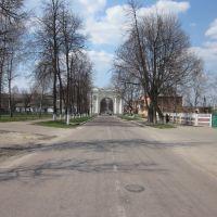 Some Arc entrance, Новгород Северский
