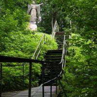 Сходи до берега Десни, Новгород Северский