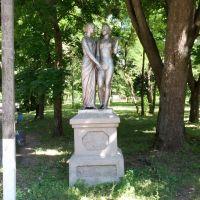 Две девушки, Новгород Северский
