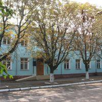 Райдержадміністрація, Носовка
