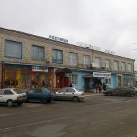 Ресторан, Носовка