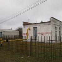 ГРП-5, Носовка