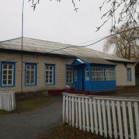 Будинок дитячої та юнацької творчості, Носовка