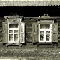 Windows, Репки