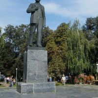 Статуя Ульянова в Сосниці, Сосница