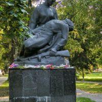 Меморіал у Сосниці, Сосница