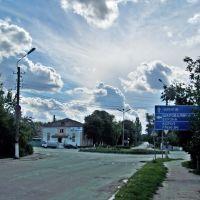 Возле круга. ул. Черниговская, Сосница