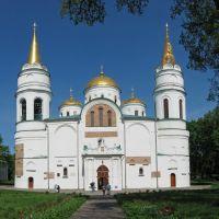 Спасо-Преображенский собор в Чернигове, Чернигов