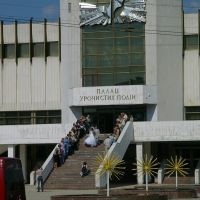 Центр, Чернигов