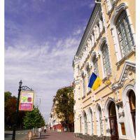 Chernihiv Philharmonic, Чернигов