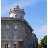 Chernihiv Regional State Administration, Чернигов
