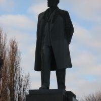 Памятник Ленину, Чернигов