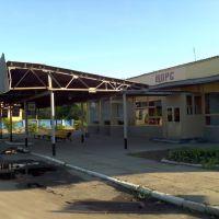 Bus station in Shchors, Ukraine, Щорс