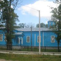 Церква 1879 року побудови (ДАТА ПОЗНАЧЕНА НА КОВАНІЙ ОГОРОЖІ), Щорс