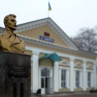 Schorses monument, Щорс