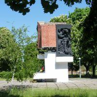 Памятник 1941-1945, Щорс