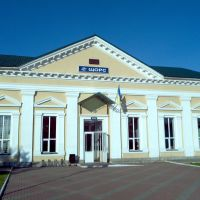 Railroad station building in Schors, Chernigiv region, Щорс