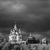 Аннына гора, Вашковцы