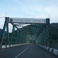 Entering Chernivetska oblast, Вижница