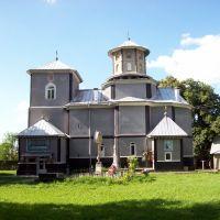 церковь, Герца