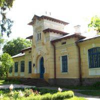 школа, Герца