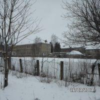 школа - интернат., Герца