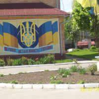 Hlyboka, Ukraine, Глыбокая