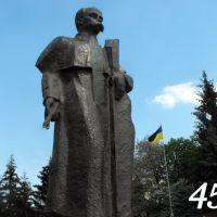 Т. Г. Шевченко, Кельменцы