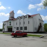 Ощадбанк, Кельменцы