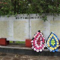 WW2 Monument, Новоселица