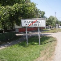 end od village Marshintsy, Новоселица