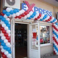 eXpress компьютеры  Новоселица, Новоселица