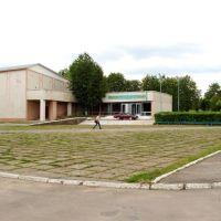 Центральная площадь, Сокиряны