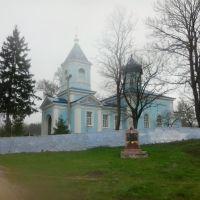 Церква, Сокиряны