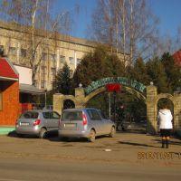ул.Выдынивского, Сторожинец