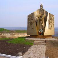 Памятник Гетьману Сагайдачному (Monument of Hetman Sagaidachny), Хотин