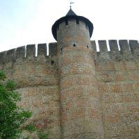 Commandant Tower (Hotin), Хотин