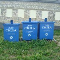 Вас благодарят за выкинутый мусор, Хотин