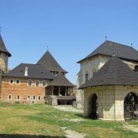 Khotyn. House of castles governor.  /Хотин. Домик коменданта крепости., Хотин